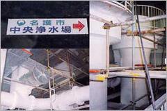 結露防止のための塗布施工。 宮古島浄水場の結露防止の結果良好につき 今回の施工が実現!