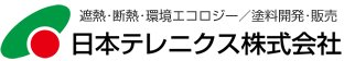日本テレニクス株式会社